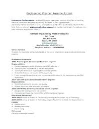resume exles for fast food objective resume sle fast food for summer template exles