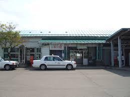Towada-Minami Station