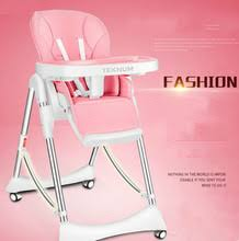 Baby Learn To Sit Chair Compare Prices On Sits Baby Chair Online Shopping Buy Low Price
