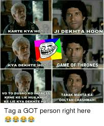 Different Types Of Memes - list of trendy bollywood memes on facebook bollystories