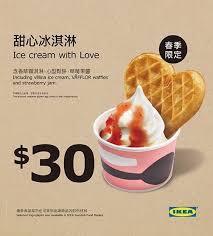 只到3月底 ikea推期間限定 佛心價 甜心冰淇淋 旅遊 聯合新聞網