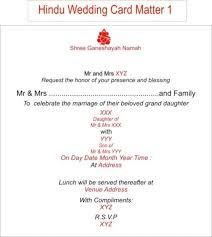 Wedding Quotes In Hindi Punjabi Wedding Card Matter In Hindi Wedding Invitation Sample