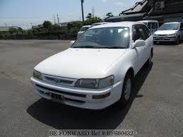 toyota corolla touring wagon toyota corolla touring wagon sale used1995 bf660432 niji7 com be