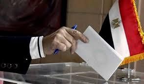 fermeture des bureaux de vote présidentielles fermeture des bureaux de vote en australie