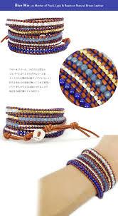 leather wrap bracelet women images Bigapple rakuten global market 14400 yen 16000 yen only tim jpg