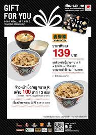tfi cuisine โปรใหม มาเเรง centralplaza rama 2
