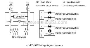 63a 220v 380v 110v circuit breaker type automatic transfer switch