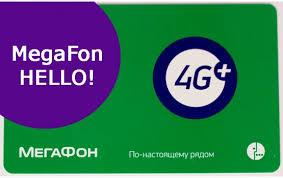 hello prepaid card russian prepaid sim card megafon hello