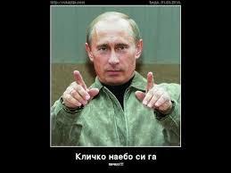 Peace Meme - awesome of peace meme russia vs america putin vs obama funny image