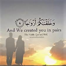 wedding quotes quran flames marriage and union in islamic and christian