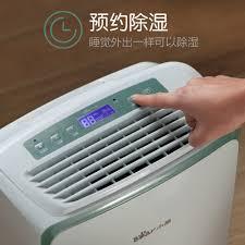 aliexpress com buy bear household intelligence bedroom dryer