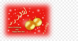 happy new year note cards christmas card greeting note cards new year card happy new year
