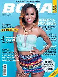 bona magazine cover january 2016 andile mthembu photography