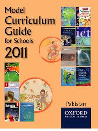 Model Curriculumn Guide Urdu Curriculum