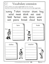 great site for grade appropriate worksheets for extra study