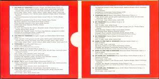 inmagic db text webpublisher pro 99 records