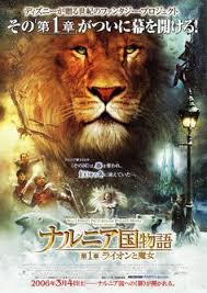 narnia film poster the chronicles of narnia the voyage of the dawn treader 11x17 movie