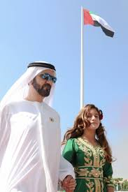 Flag Day Images وكالة أنباء الإمارات Mohammed Bin Rashid Celebrates Flag Day At
