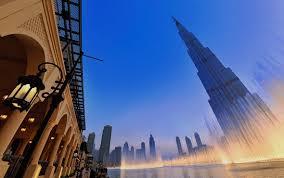 Dubai On A Map Millennium Plaza Hotel Dubai Millennium Hotels And Resorts