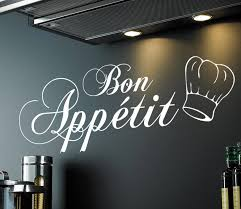 Wall Decals For Dining Room Bon Appetit Wall Decal With Chef Hat Kitchen Quote Sticker