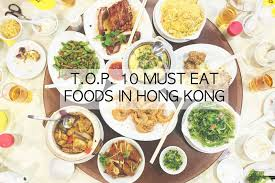 cuisiner 駱inards t o p 10 foods to try in hk to eat like a local the smoo diaries