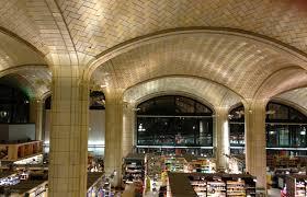 most beautiful ceiling in new york city ephemeral bridgemarket2