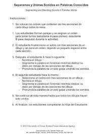 Blending And Segmenting Worksheets Phonological Awareness Spanish Segmenting And Blending Activity