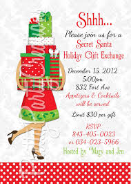 christmas party gift exchanges datastash co
