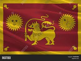 Sri Lanka Flag Lion Flag Sabaragamuwa Province One Nine Image U0026 Photo Bigstock