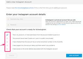 email instagram support internal server error when adding instagram accounts schedugram