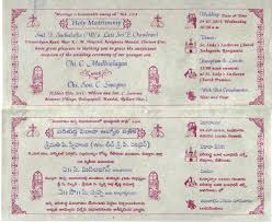 Muslim Wedding Invitation Wording Hindu Wedding Invitation Wording In Telugu Matik For