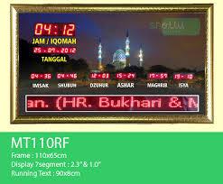 Jadwal Sholat Jogja Jual Jam Digital Masjid Di Bekasi Jual Jam Digital Masjid Di
