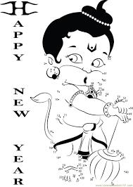hanuman wishing new year dot to dot printable worksheet connect
