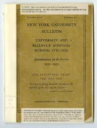 college announcements the and bellevue hospital college announcements