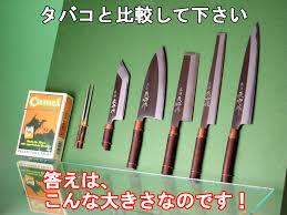 japanese kitchen knives set muranokajiya rakuten global market a real knife detail intact