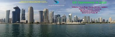Ministry Of Interior Jobs Angel Gulf Jobs Gulf Job Consultants Jobs In Dubai Abu Dhabi