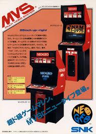 Neo Geo Arcade Cabinet Neo Geo Rom U003c Mame Roms Emuparadise