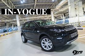 land rover vogue sport land rover discovery sport in vogue 9tro