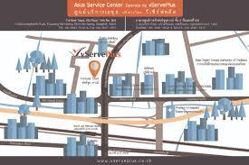 Map Service Center ศ นย บร การ Vserveplus Co Ltd