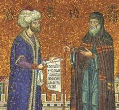 Ottoman Empire Laws Ottoman Empire Millet System