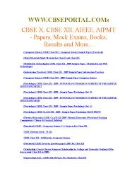cbse class xii useful papers and resources