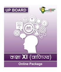 up board class 11 banijaya online package study notes video