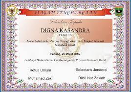 membuat gambar transparan di corel draw x7 digna kasandra cara membuat transparansi sertifikat atau piagam di