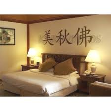 Japanese Zen Bedroom Chinese Letters Over The Bed Zen Guest Room Feng Shui Feng