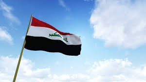 Iraq Flag Coloring Page Flag Of Iraq Video Hd 1080p Youtube