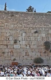 prayers for sukkot the morning prayers on sukkot jerusalem october 16 the