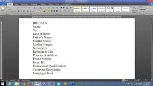 Marriage Resume Pdf How To Create A Biodata Using Ms Word Youtube