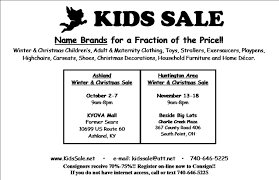 kidssale the tristate u0027s leading consignment sales