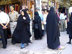 segregation in iran wikipedia