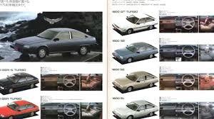 1983 mitsubishi cordia 自動車カタログ mitsubishi cordia xg 1983年版 hd youtube